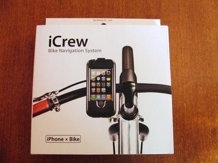 I_crew000