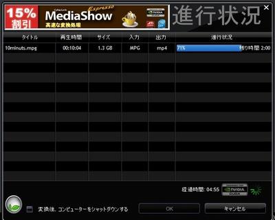 Mediashow_2