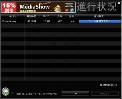 Mediashow_4