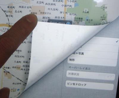 Map_mekuri_r