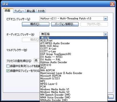 Audiocomp