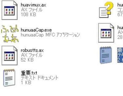Hunuaa_icon