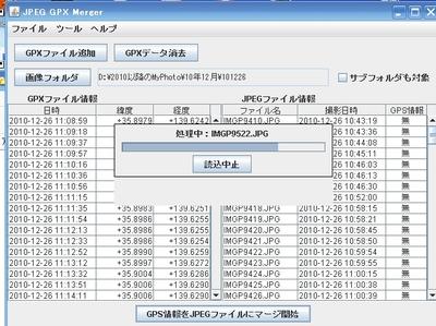 Jpeg_merge2r