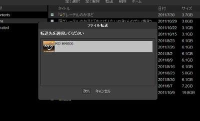 Browsermove