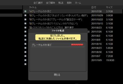 Browsermove_faile