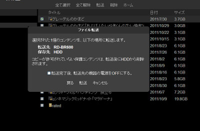 Browsermove_kakunin