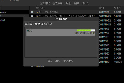 Browsermove_to_hd